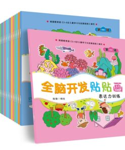 Sticker Book Concentration 3200-Sheets Children's Cute All-18 Volumes Training Baby