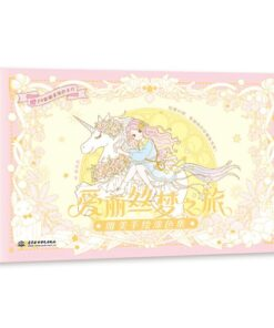 Coloring-Book Anime Girls/adults Journey for Hand-Drawing Alice's-Dream Beautiful