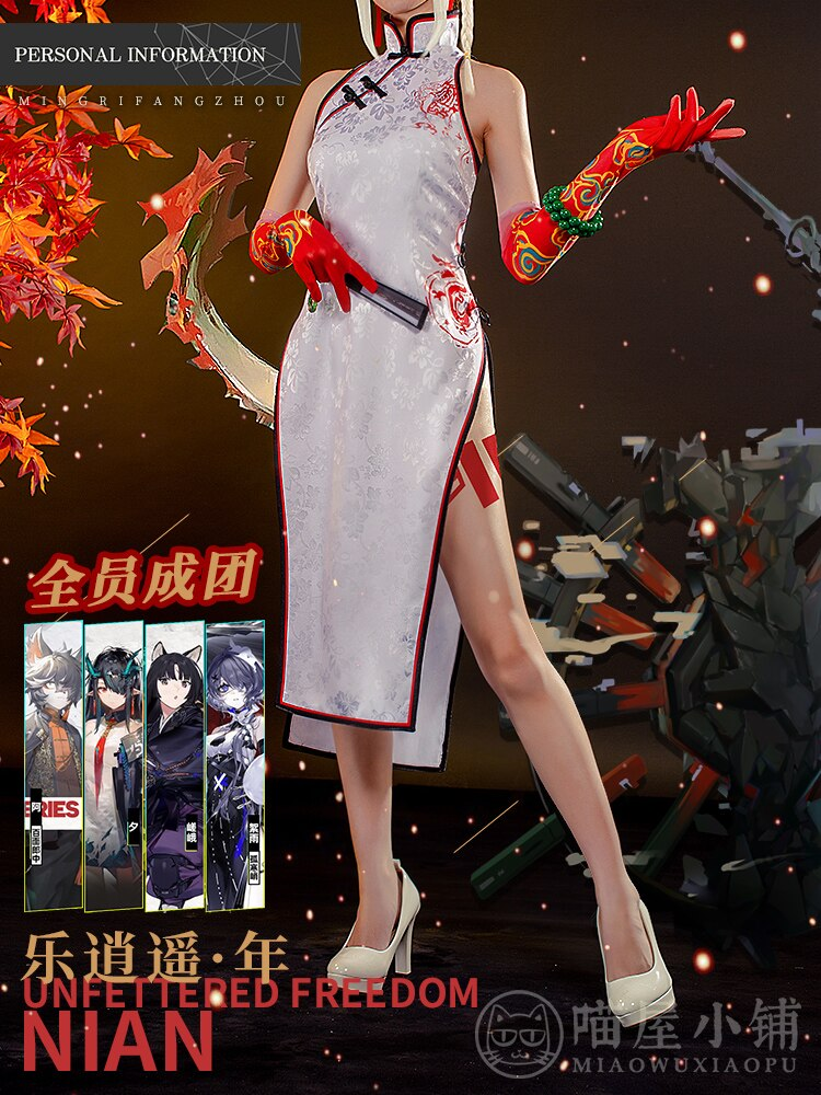 Nian Cosplay Cheongsam Arknights Costume Dress Game-Suit Party-Outfit Freedom Anime Halloween