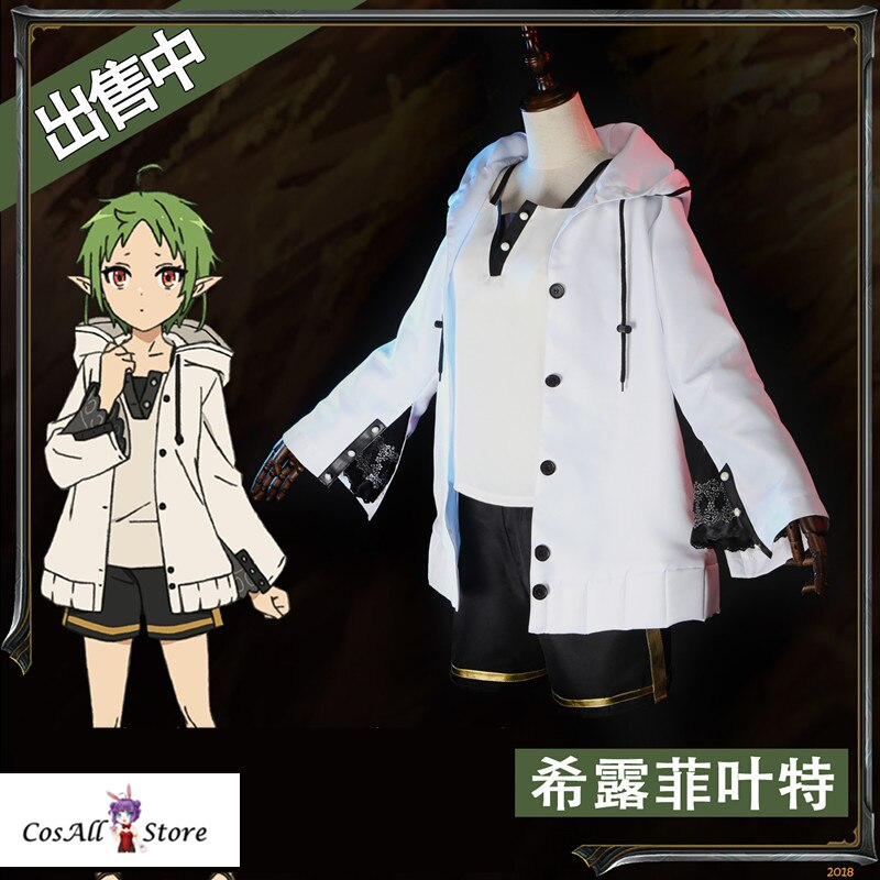 Anime Cosplays Sylphy Shirufietto Cosplay Costume