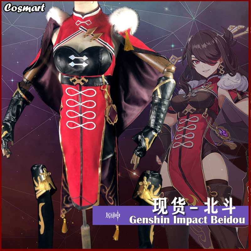 Costume Dress Party-Outfit Uniform Cosplay Beidou Genshin Impact Cloak Game-Suit Anime