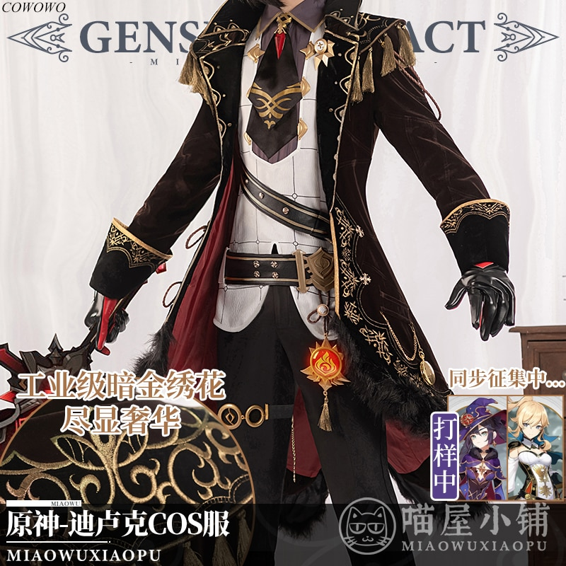 Cosplay Costume Genshin Impact Diluc Outfit Game-Suit Anime Carnival-Party Halloween