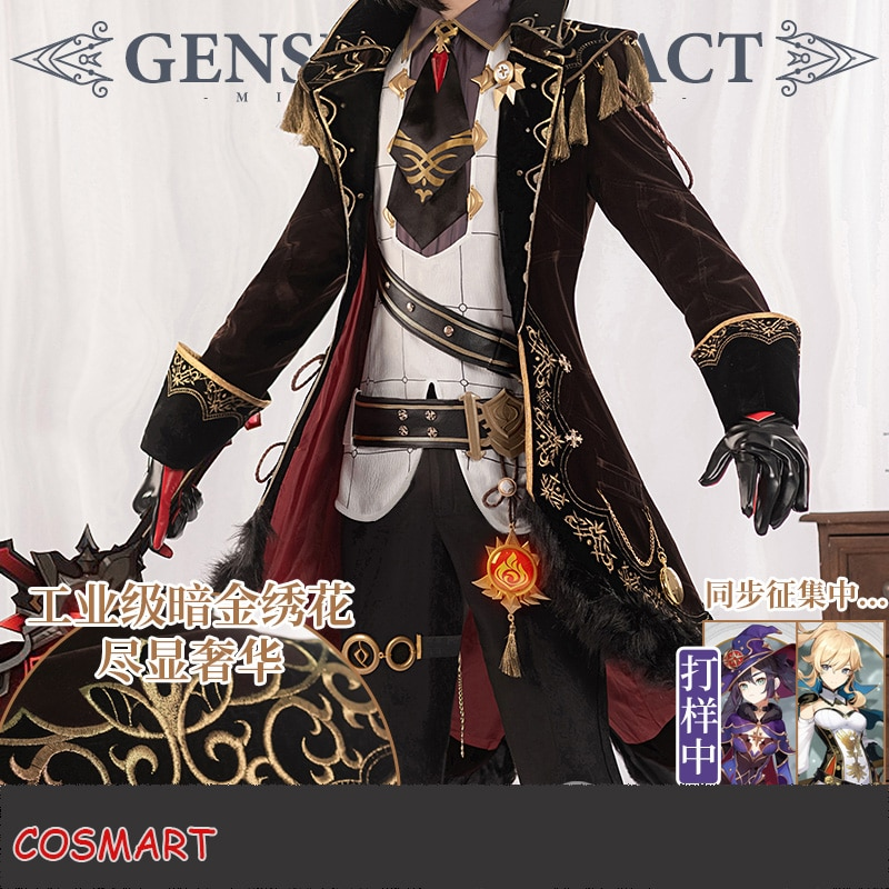 Costume Halloween Game-Suit Party-Outfit Uniform Cosplay Anime Genshin Impact Diluc Men