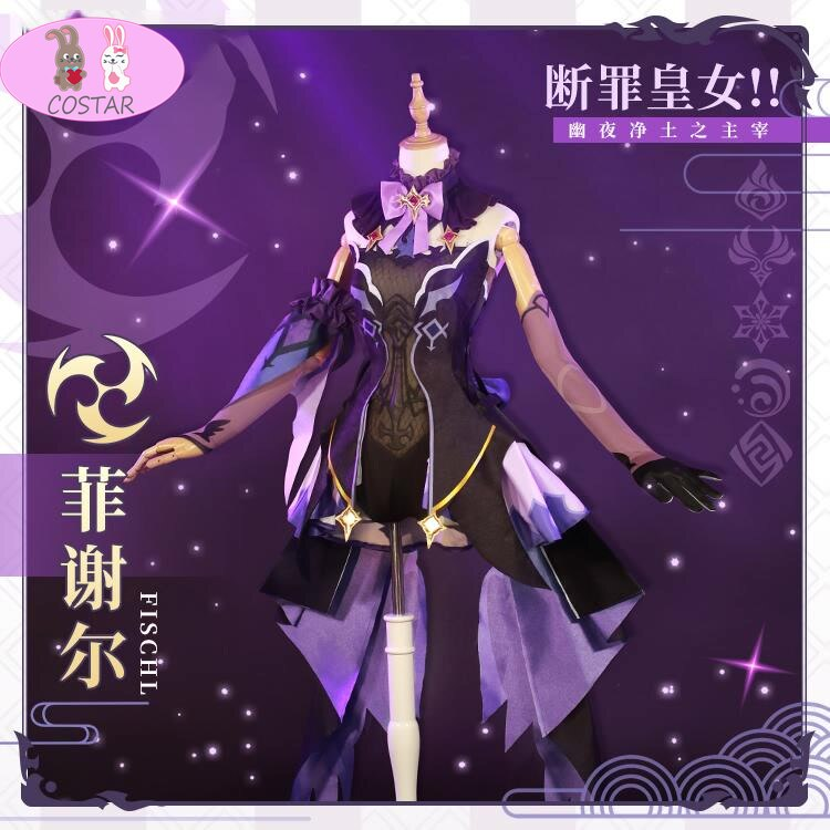 Fischl Cosplay Costume Game-Suit Party-Outfit Anime Genshin Impact Halloween Girls Lovely