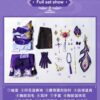 Cosplay Costume Genshin Impact Keqing Dress Game-Suit Halloween Outfit Lovely-Uniform