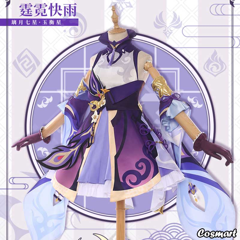 Cosplay Costume Halloween Outfit Keqing-Game-Suit Genshin Impact Purple Dress Anime Girls