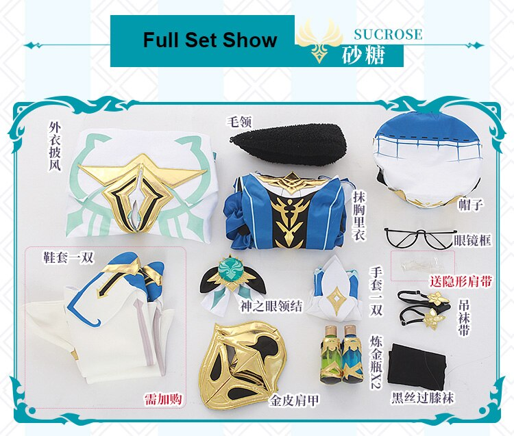 Halloween Outfit Sucrose Cosplay Genshin Impact Costume Game-Suit Lolita-Dress Anime