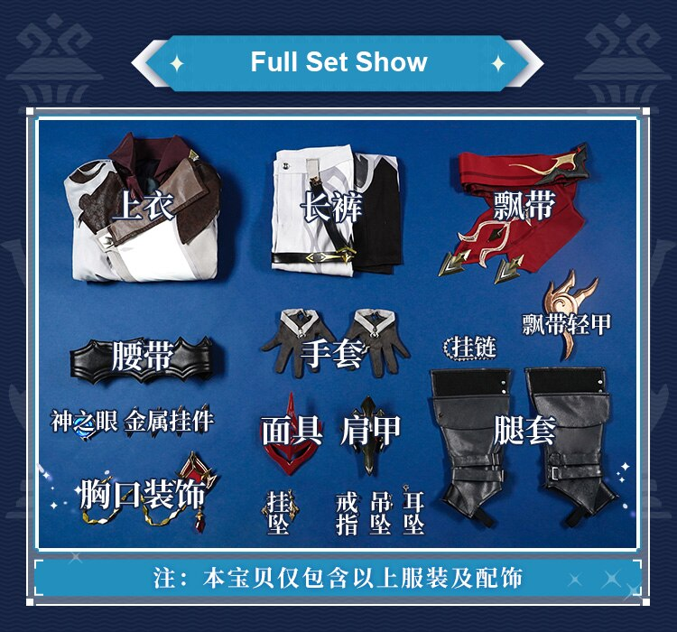 Cosplay Costume Genshin Impact Game-Suit Party-Outfit Anime Halloween for Men Uniform