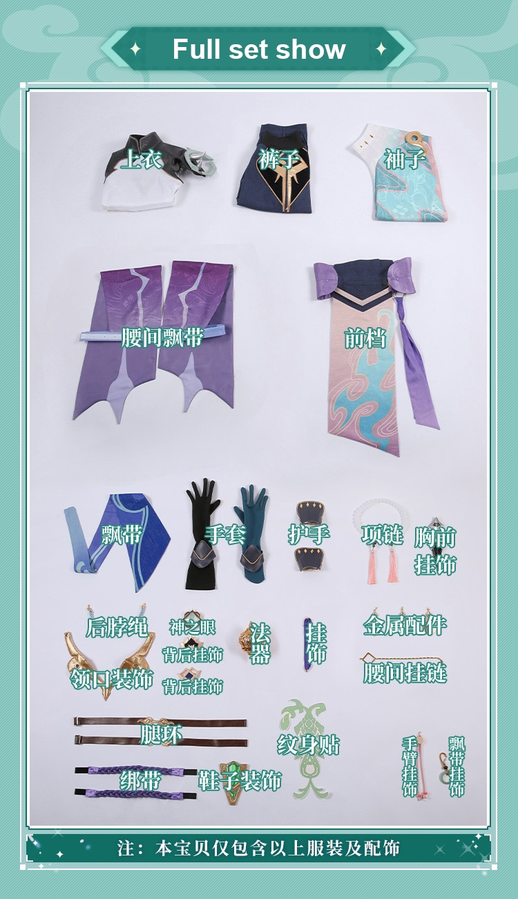 Xiao Cosplay Costume Suit Uniform Party-Outfit Anime Genshin Impact Halloween Women Game