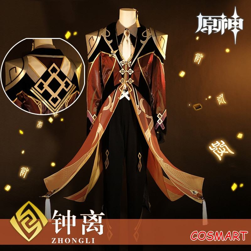 Uniform Cosplay Costume Shoulder Armor Genshin Impact Game-Suit Party-Outfit Anime Halloween