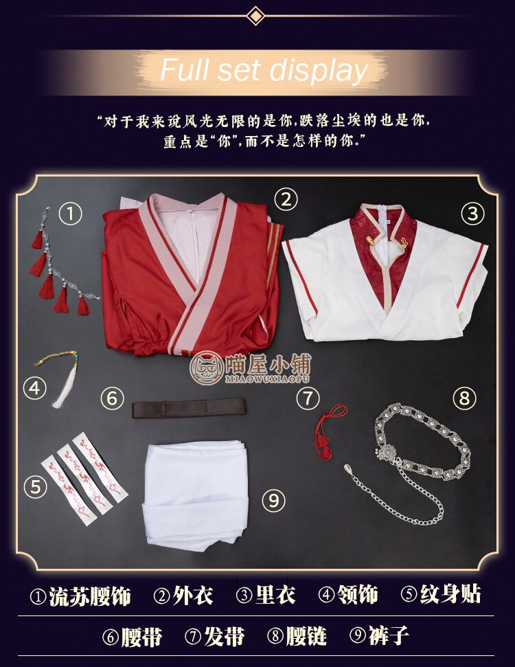 Cosplay Costume Blessing Heaven Official's Party-Outfit Anime Halloween Chinese Cheng