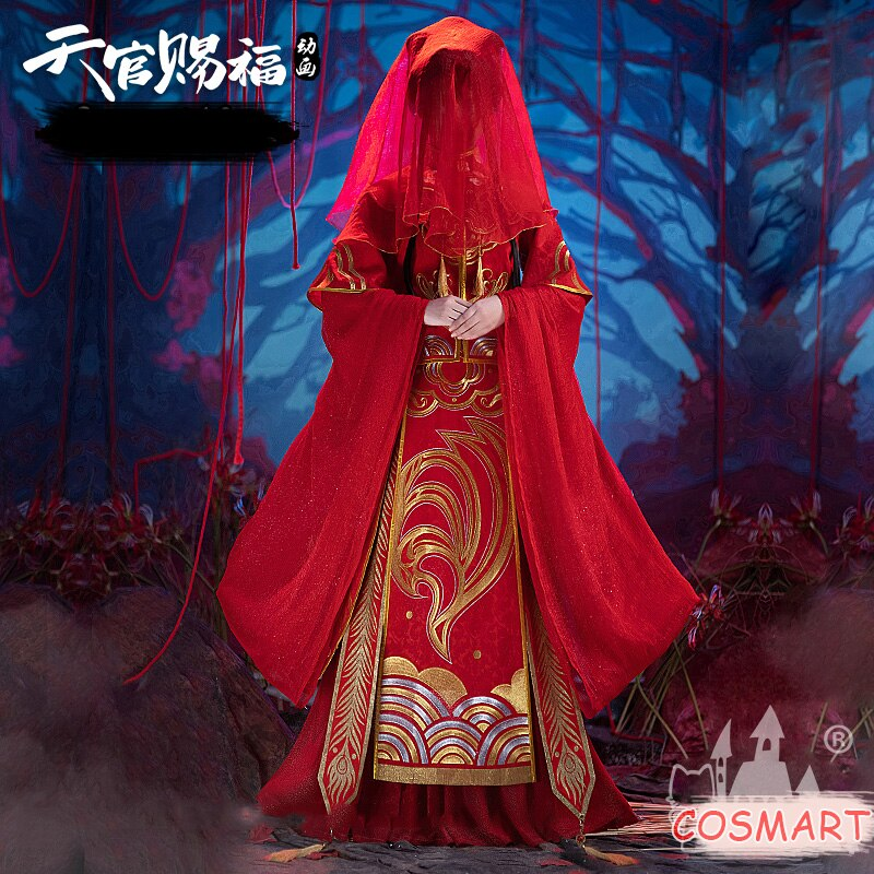 Cosplay Costume Heaven Blessing Xie Lian Official's Wedding-Dress Anime Halloween Chinese