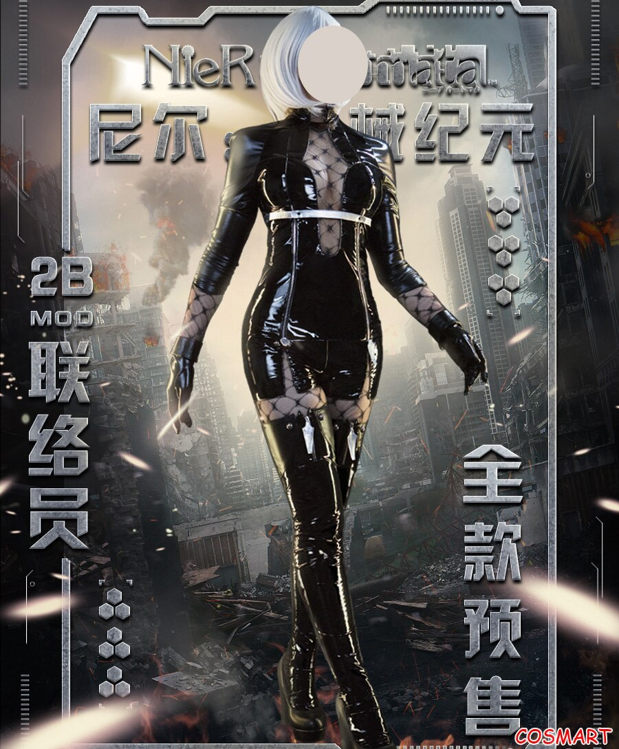 Cosplay Costume Nier Automata 2B Bodysuit-Uniform Outfit Party-Suit Anime Halloween Girls