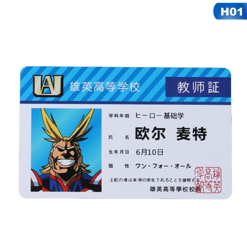 Fans Academia Hero Anime School Decoration Id-Card Gifts Student My Toy PVC Peripheral