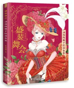 Pencil Painting-Book Wedding-Dress Book-Color Anime-Line Rococo Gothic Costume-Ball
