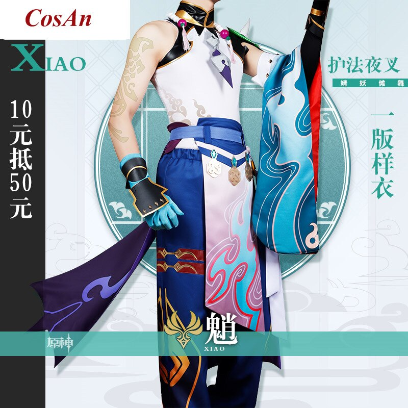 Game Genshin Impact Xiao Cosplay Costume High Quality Battle Uniform Anime Expo Activity Party Role Play Clothing Custom-Make