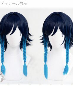 Wig-Cap Impact-Venti Cosplay Genshin Halloween Party Carnival Synthetic Braid Heat-Resistant