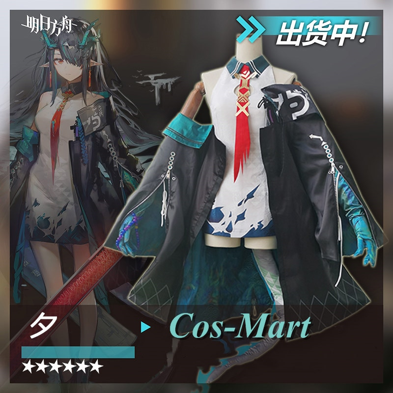 Hot Game Arknights Dusk Cosplay Costume China Style Han Chinese Clothing Anime Expo Activity Party Role Play Uniform S-XL New