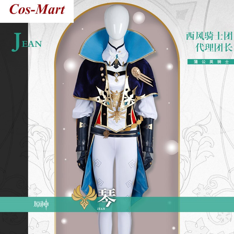 Hot Game Genshin Impact Jean Cosplay Costume Fashion Combat Uniform Anime Expo Activity Party Role Play Clothing Custom-Makey