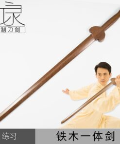 Iron Wood Swords Fencing Practice Wood Sword Cos Anime Film and Television Performance