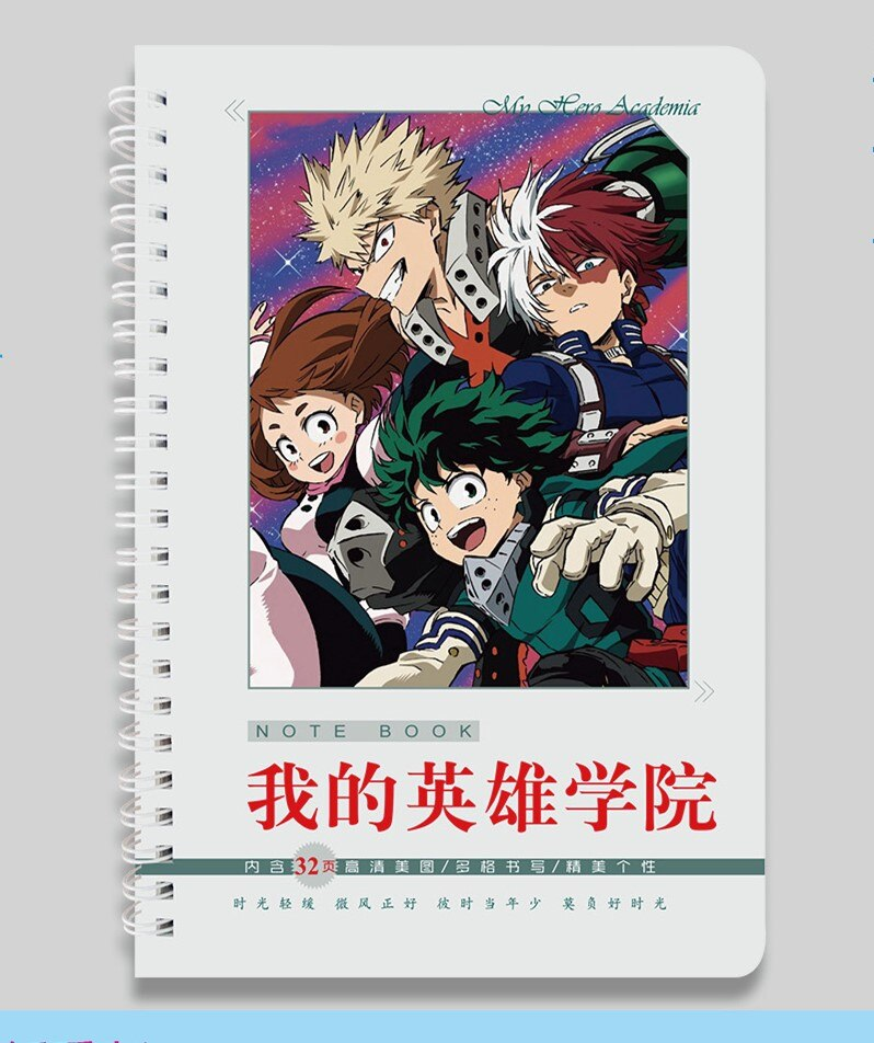 Notebook Academia Japanese Anime Personality My-Hero Student for Kids/fans Gift Cosplay