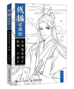 Drawing-Book Painting Techniques Anime Chinese Ancient Characters Line New Men Handsome