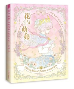 Drawing-Book Book-Secret Anime Coloring Flower Characters-Line Girl And New Garden-Style