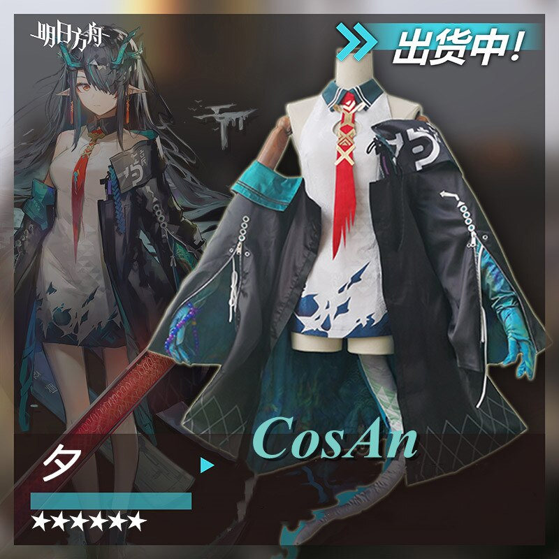 New Hot Game Arknights Dusk Cosplay Costume China Style Han Chinese Clothing Anime Expo Activity Party Role Play Uniform S-XL